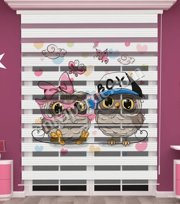 () Baykuş Baskılı İkiz Bebek Odası Zebra Perde - PM 040 Fiyatı, Yorumları - Eniyiperde.com - 2