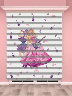 Dijital Baskılı Kız Çocuk Odası Zebra Perde - PM 001-1