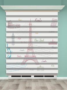 Eyfel Kulesi Baskılı Zebra Perde - PM 004-1