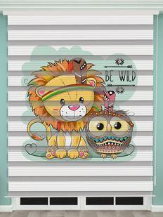 Aslan Baskılı Bebek Odası Zebra Perde - PM 039